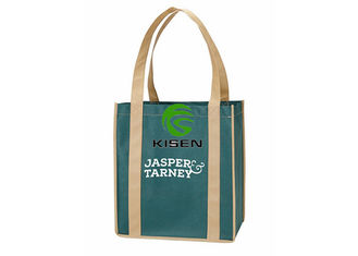 China Handled Biodegradable Shopping Bags , Recycling 60 - 120gsm Pp Non Woven Bags supplier
